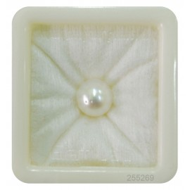 Lab Certified Pearl South Sea 7+ 4.5ct