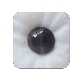 Natural Cats Eye Fine 6+ 3.8ct