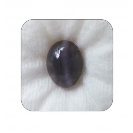 Natural Cats Eye Fine 7+ 4.3ct