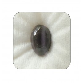Natural Cats Eye Fine 7+ 4.4ct