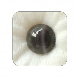 Natural Cats Eye Fine 9+ 5.75ct